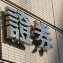 日系投資銀行から外資系投資銀行への転職を考え始めた時、絶対意識すべきこととは?