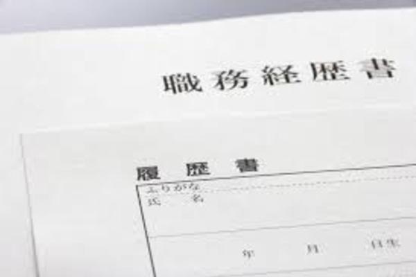 関関同立コンサル転職~書類通過率を高める3パターンとは?