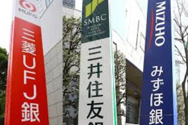 令和時代に最もヤバい危険キャリアは、銀行!?~銀行から転職すべき7大理由とは?