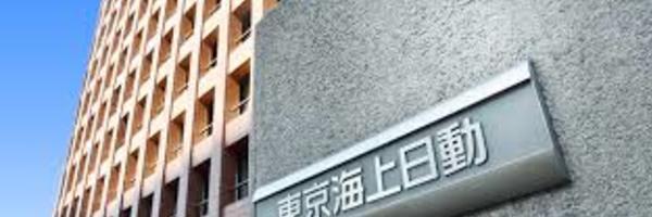 コンサル・外銀に進まず、東京海上日動火災保険に入社すべき人6大ポイントとは?