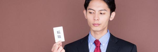 投資銀行の志望部門をどう選ぶ?潰しが効かないトレーダーの将来性とは?